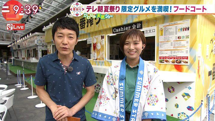 yamamotoyukino20170818_16.jpg