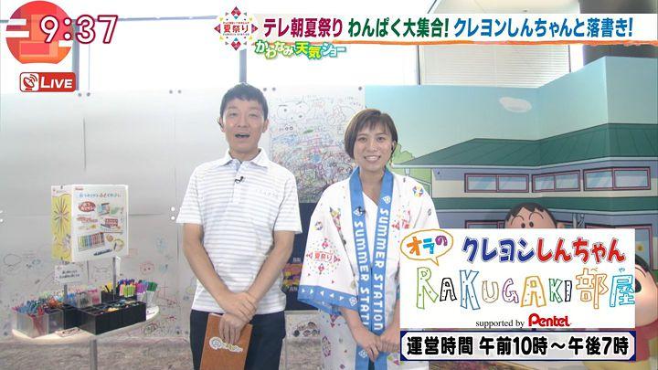 yamamotoyukino20170822_01.jpg