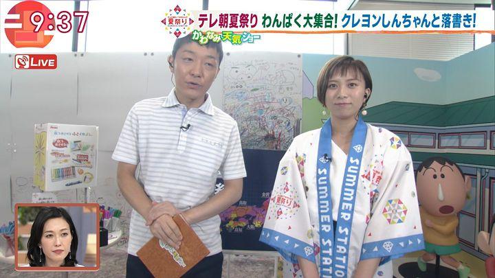 yamamotoyukino20170822_02.jpg