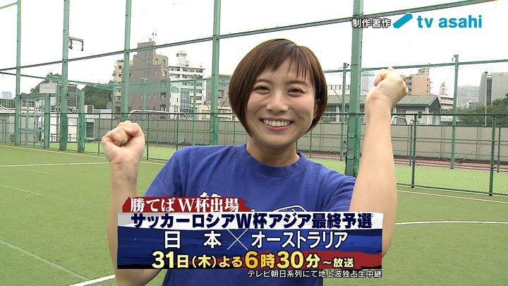 yamamotoyukino20170822_20.jpg