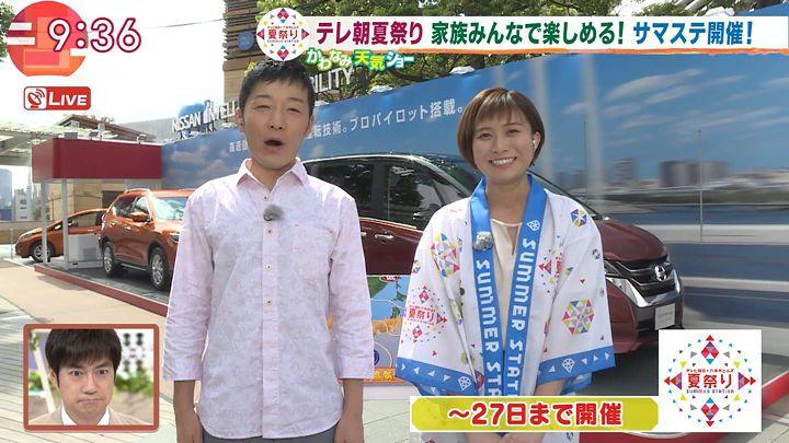 yamamotoyukino20170823_01.jpg