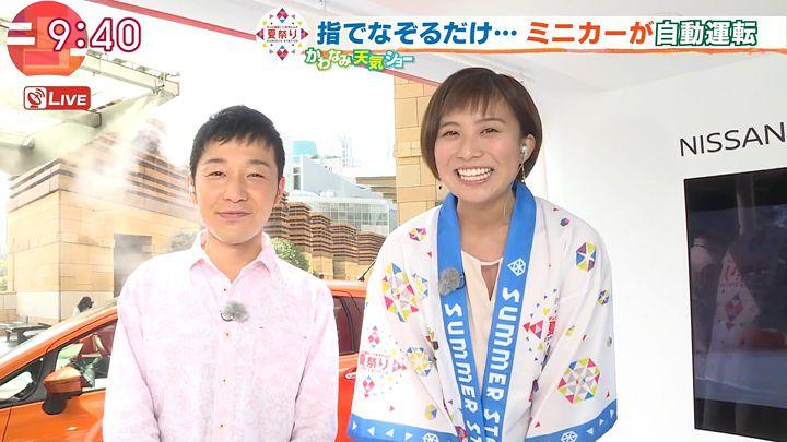 yamamotoyukino20170823_05.jpg