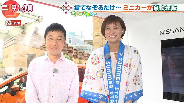 yamamotoyukino20170823_06.jpg
