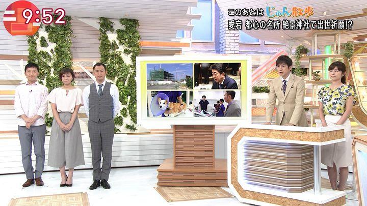 yamamotoyukino20170823_07.jpg
