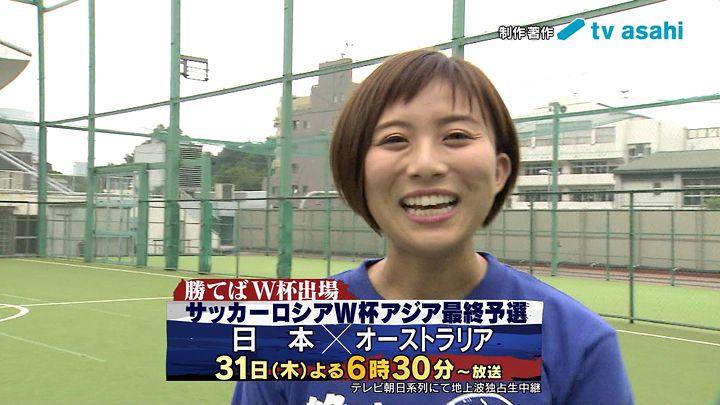 yamamotoyukino20170829_14.jpg