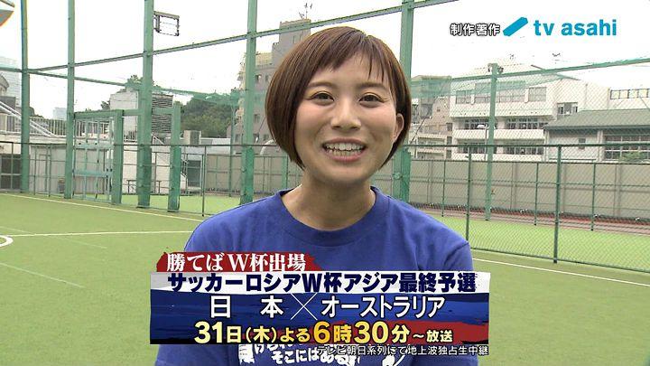 yamamotoyukino20170829_15.jpg