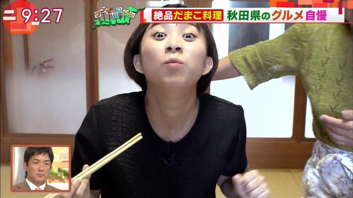 2017年10月13日山本雪乃の画像14枚目