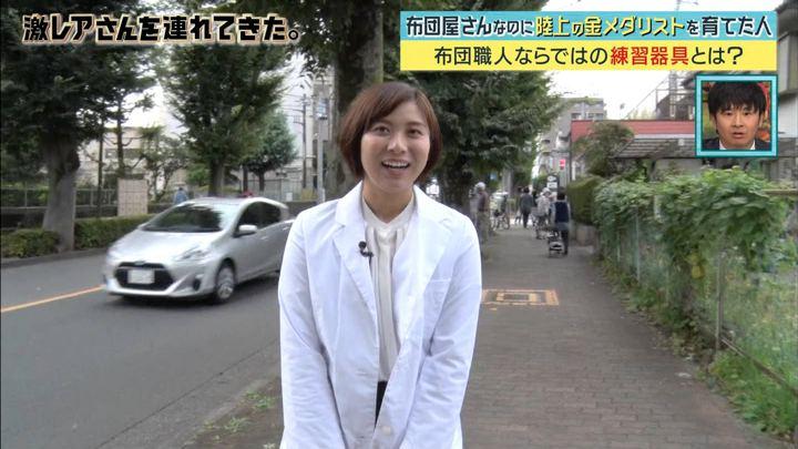 2017年10月30日山本雪乃の画像01枚目