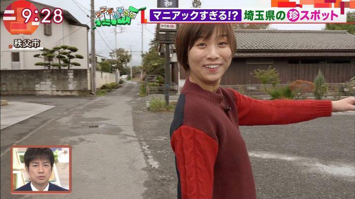 2017年11月03日山本雪乃の画像05枚目