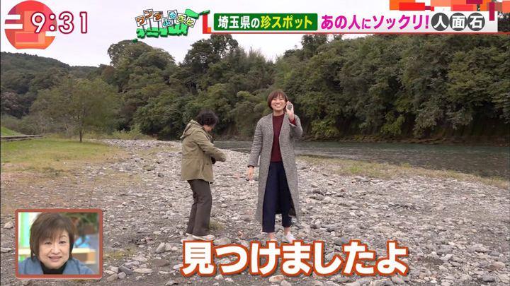 2017年11月03日山本雪乃の画像06枚目