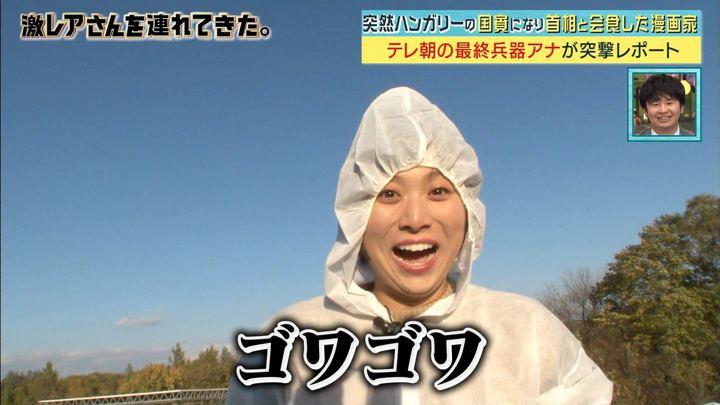 2017年11月06日山本雪乃の画像11枚目
