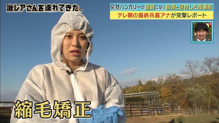2017年11月06日山本雪乃の画像15枚目