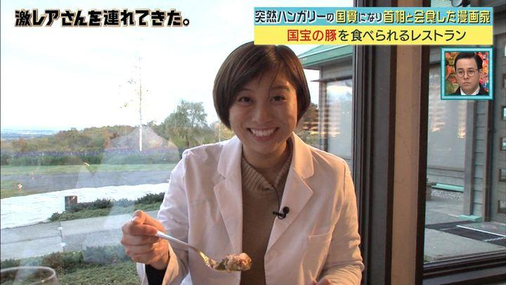 2017年11月06日山本雪乃の画像19枚目