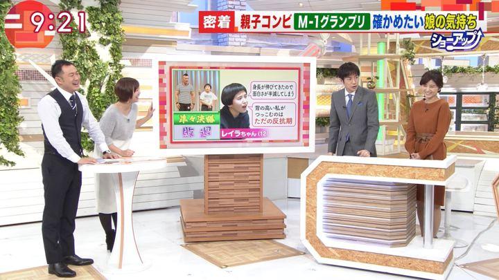 2017年11月07日山本雪乃の画像03枚目