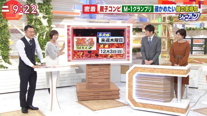 2017年11月07日山本雪乃の画像04枚目