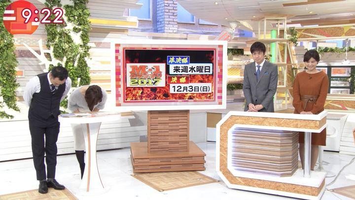 2017年11月07日山本雪乃の画像05枚目