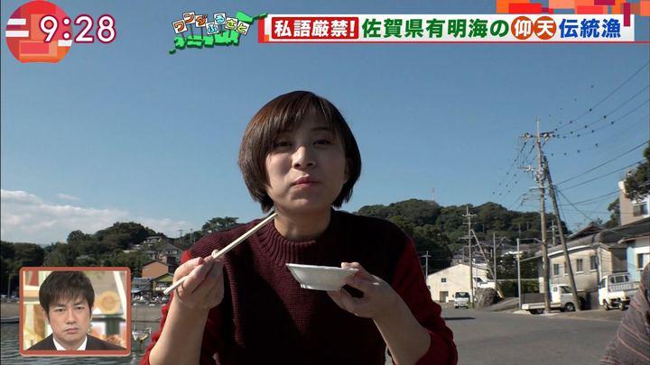 2017年11月10日山本雪乃の画像18枚目