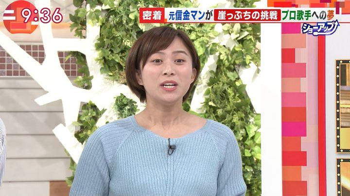 2017年11月15日山本雪乃の画像09枚目