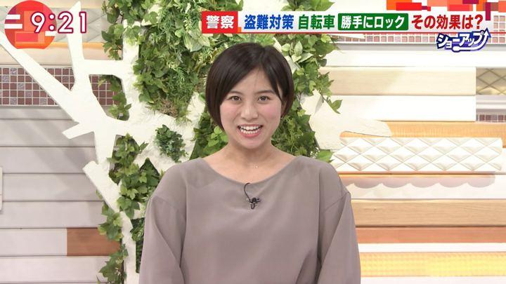 2017年11月20日山本雪乃の画像11枚目