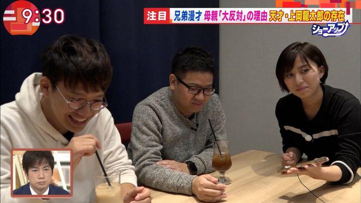 2017年12月01日山本雪乃の画像03枚目