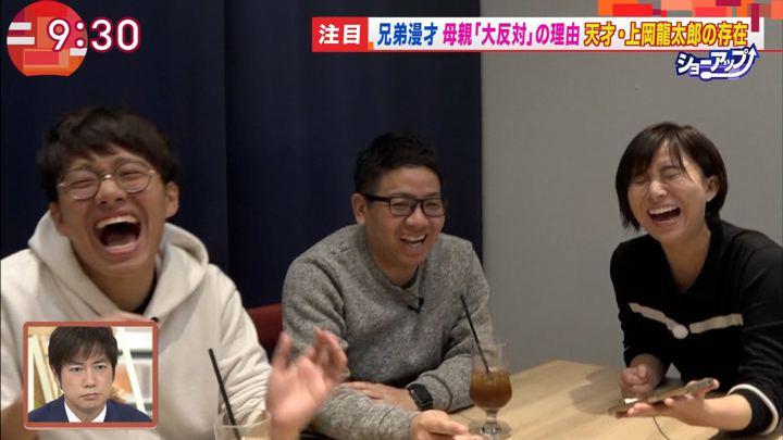 2017年12月01日山本雪乃の画像04枚目