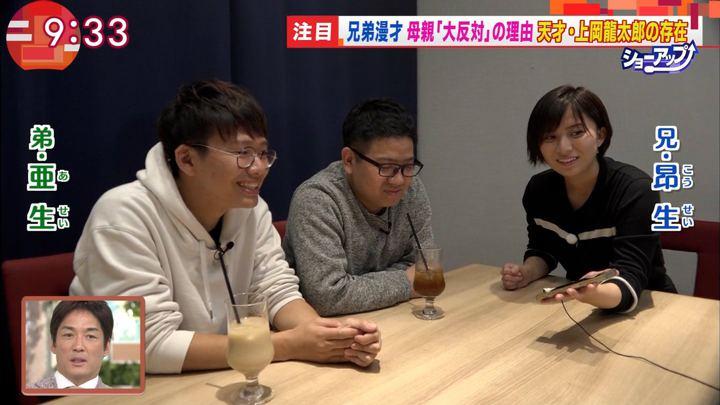 2017年12月01日山本雪乃の画像06枚目