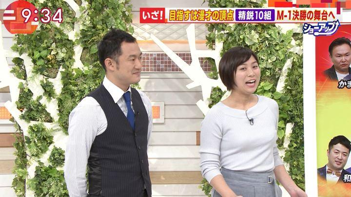 2017年12月01日山本雪乃の画像13枚目