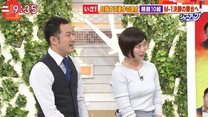 2017年12月01日山本雪乃の画像15枚目