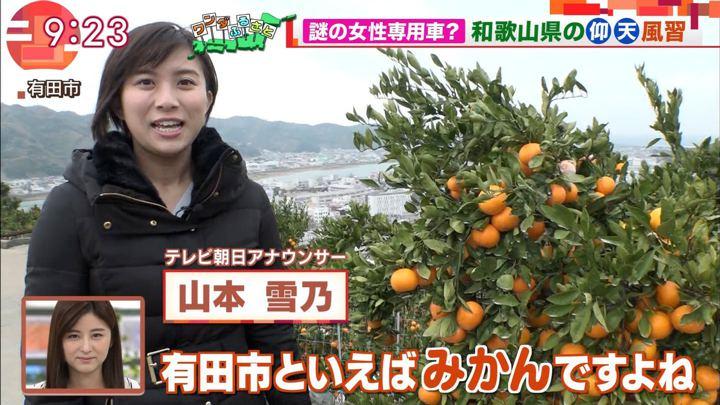 2017年12月22日山本雪乃の画像03枚目