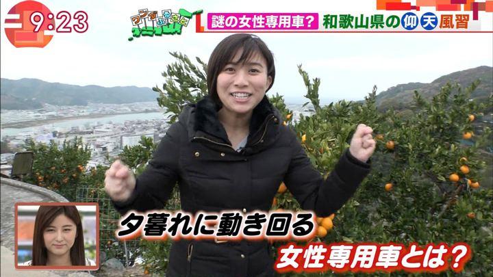 2017年12月22日山本雪乃の画像04枚目