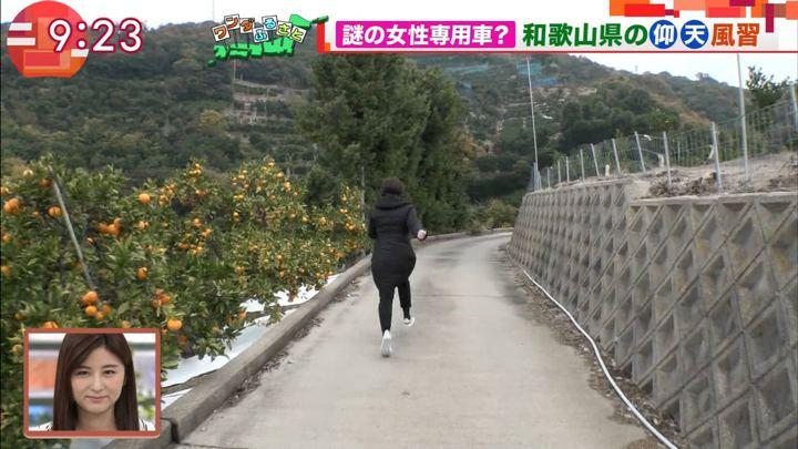 2017年12月22日山本雪乃の画像05枚目