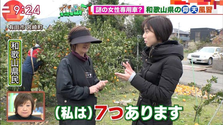 2017年12月22日山本雪乃の画像07枚目