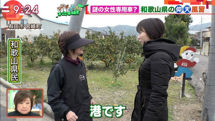 2017年12月22日山本雪乃の画像08枚目