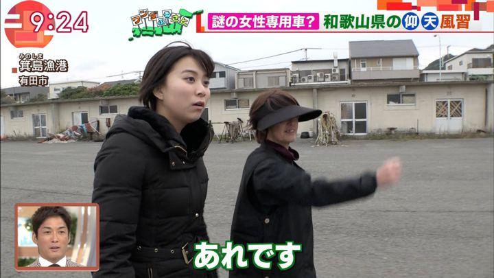 2017年12月22日山本雪乃の画像09枚目