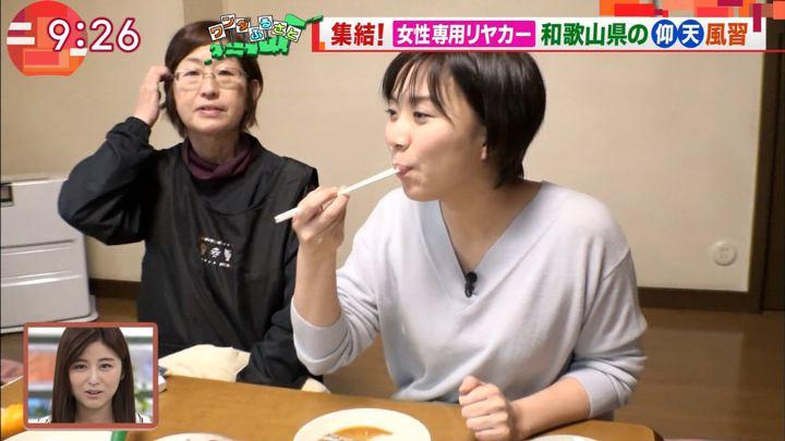 2017年12月22日山本雪乃の画像11枚目