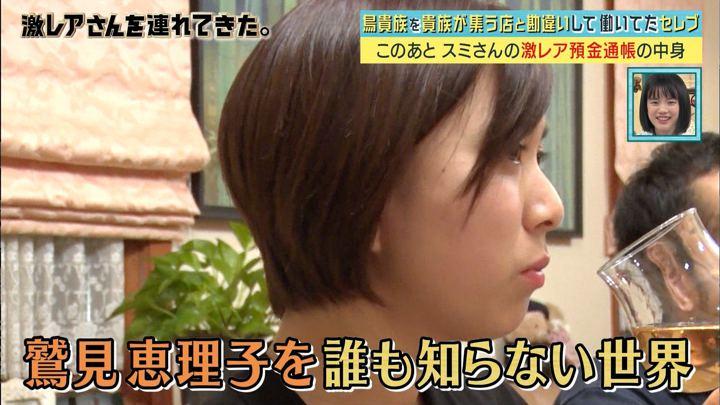 2018年01月08日山本雪乃の画像09枚目