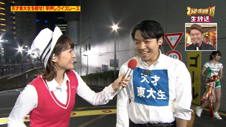 2017年10月07日吉田明世の画像01枚目