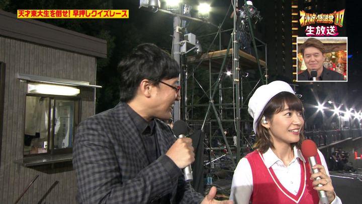 2017年10月07日吉田明世の画像03枚目