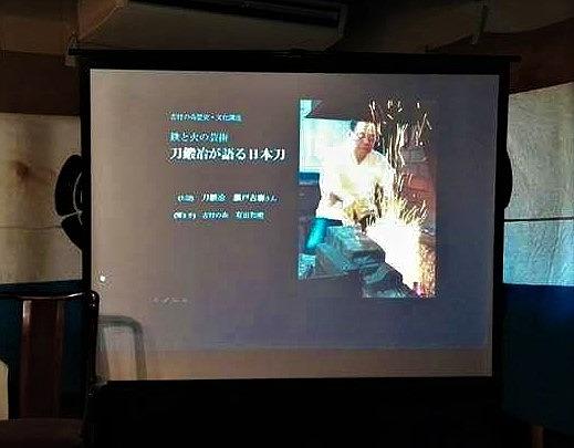 2017.07.02刀匠のお話3pg