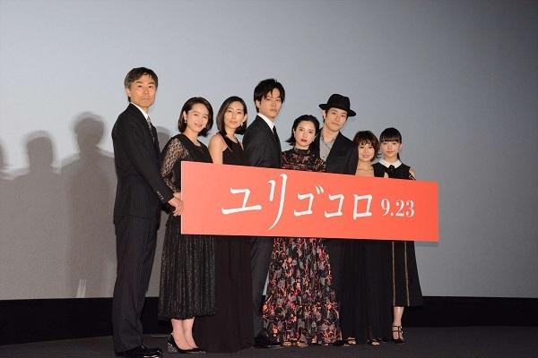 20170903シネマトゥデイ7-600