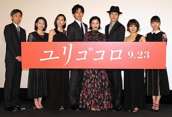 20170903映画コム7-600