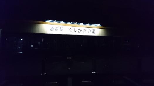 DSC_0160ブログ