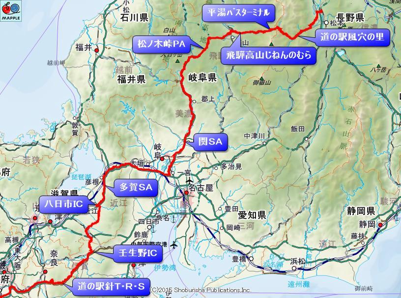地図-170725-1