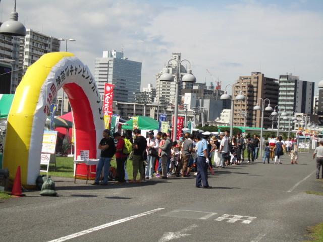 神奈川キャンピングカーフェアin川崎競馬場 2017.9.2~9.3
