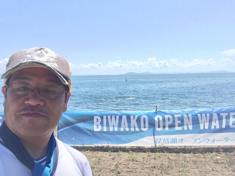 biwako ows