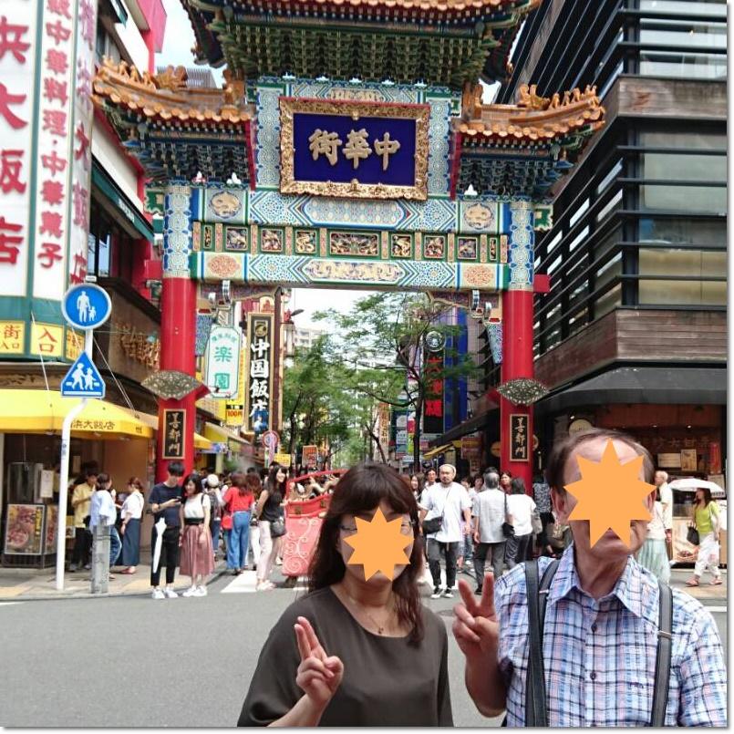 3中華街201708-3