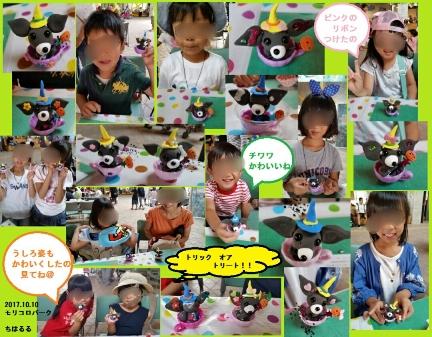 2017-9-10morikoro5.jpg