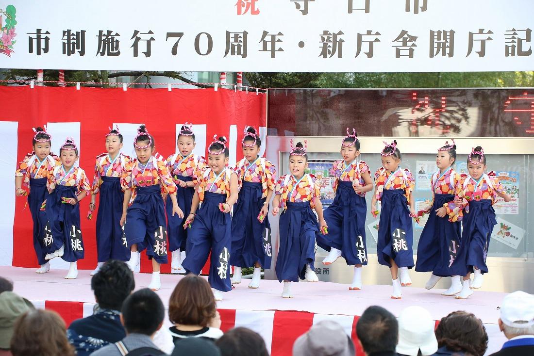 moriguchi16komomo 52