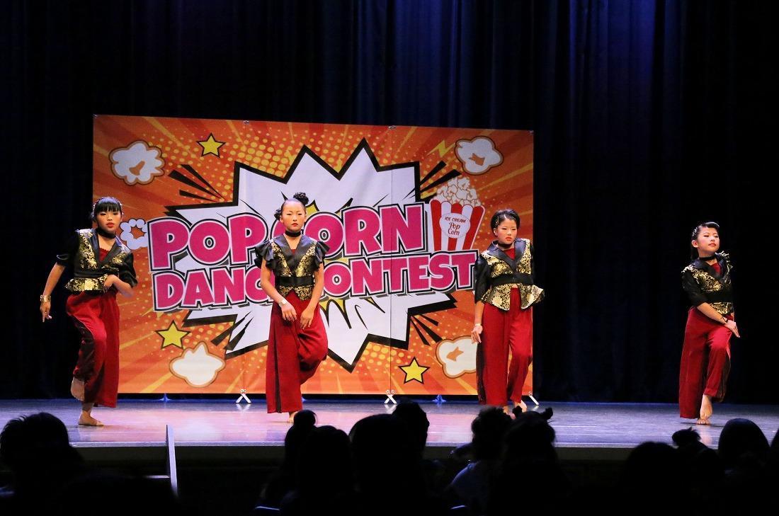 popcorn171preme 7