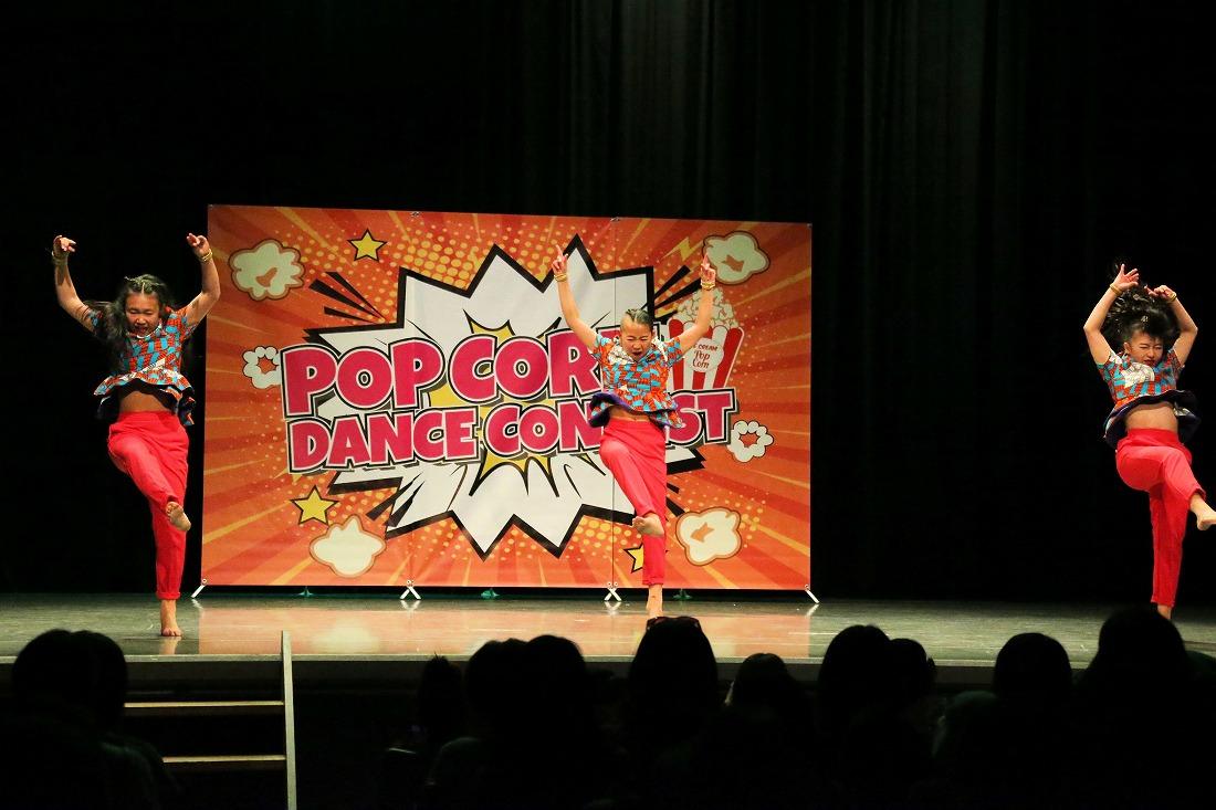 popcorn171perls 61
